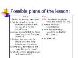 form teacher tkacheva s v lyceum saint petersburg ppt  possible plans of the lesson