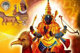 Image result for अंगारक योग राहू मंगल