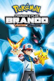 Pokemon The Movie Black Victini And Reshiram Torrent - Conversations with  (learning) data