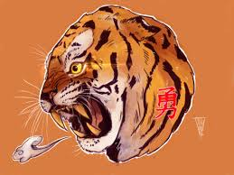 tiger roar tumblr. Exellent Tumblr Inside Tiger Roar Tumblr