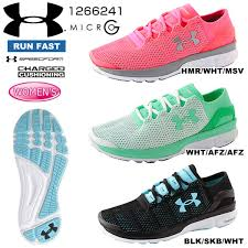 under armour womens shoes. under armour under armour footwear shoes 1266241 ua womens speed form apollo 2 2016, spring