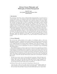 research paper pdf african ubuntu philosophy and global management