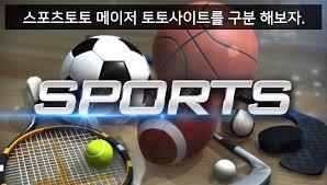 Hasil gambar untuk 스포츠토토