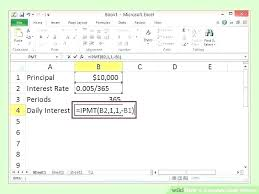 Mortgage Interest Calculator Excel Calculation Image Titled