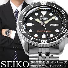 amonduul rakuten global market model birthday present christmas model birthday present christmas for seiko seiko watch men reimportation foreign countries model divers watch skx007k2