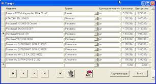 База данных Магазин сантехники Курсовая работа на ms access  Курсовая работа ms access 2003