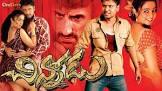 Action Chinnodu Movie