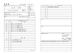 How To Write A Japanese Resume
