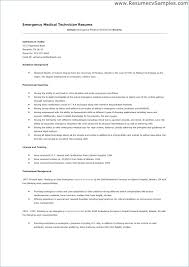Firefighter Resume Template Classy Emt Resume Template Mysticskingdom