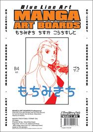 manga page size manga comic book paper b4 jis professional
