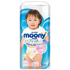 Bỉm quần bé gái Moony Nhật XL38