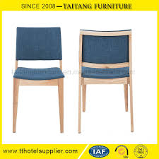 china modern fabric seat home dining wooden chair china wooden chair dining chair