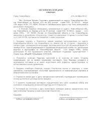 Курсовая работа по гражданскому праву docsity Банк Рефератов Скачать документ