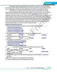 تسريبات شاومينج بيغشش ثانوية عامة 2020 | حلول و إجابة امتحان اللغة  الانجليزية للصف الثالث ثانوي 2020