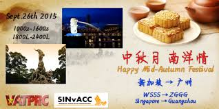 2015 09 26 Mid Autumn Homecoming Singapore Guangzhou