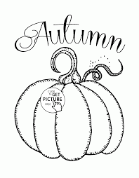 Happy Autumn Coloring Pages For Kids