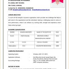 Template Job Application Resume Format Letter Template For Pdf Cv