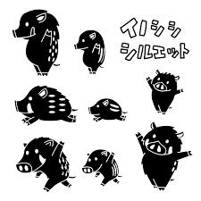 年賀状2019デザインはおしゃれ無料でいのししを刺繍 Kumagoro