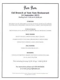 where to eat this eid eid in qatar qatar eating eid in qatar eid al adha where to