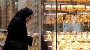 Sharp Rise In Gold Prices See Uae Rates For Today News
