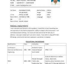 Html Resume Samples Resume Format Word Filemples Html Student Intended For Standard 17