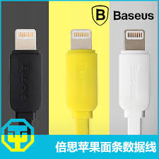 lighting cord. Times Thinking Apple Jin Chord Series Iphone6 Noodles Data Cable Ipad Lightning Length 1 M Lighting Cord I