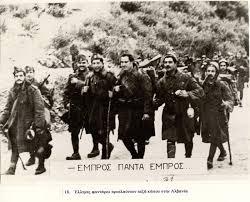 Αποτέλεσμα εικόνας για Το έπος του 1940, ο Νίκος Ζαχαριάδης και το Μακεδονικό