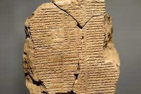 hear the epic of gilgamesh in its original ancient language  hear the epic of gilgamesh in its original ancient language akkadian open culture