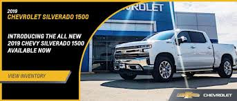 Lone Star Chevrolet in Fairfield, TX | A Teague, Waco, and Palestine ...