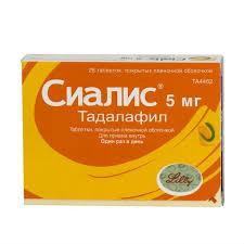 сиалис 5 мг 28 аналог