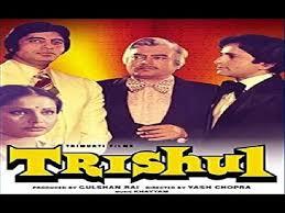 Image result for trishul amitabh bachchan