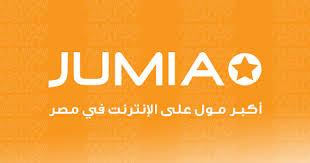Buy <b>Karen Low</b> Men's at Best Prices in Egypt | Jumia