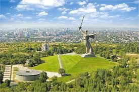 Купить диплом в Волгограде незамедлительно Купить диплом в Волгограде с доставкой
