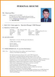 11 Sample Resume For Hotel Manager Azzurra Castle Grenada
