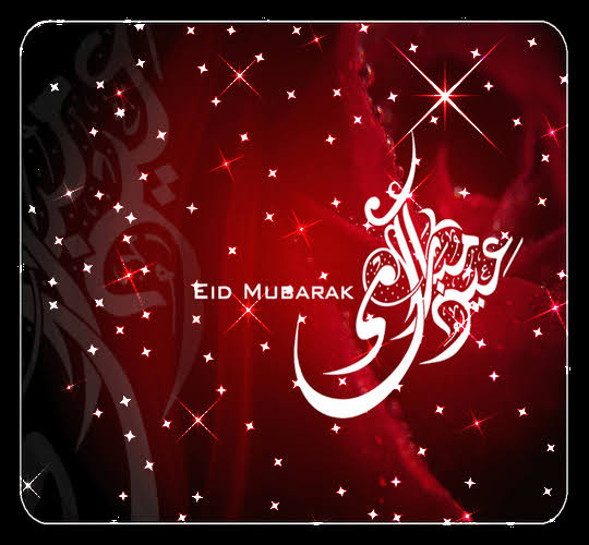 animated eid mubarak cards