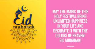 70 eid mubarak wishes happy eid