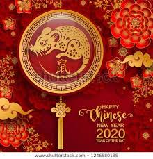 chinese new year card 2020 pin on chinese design