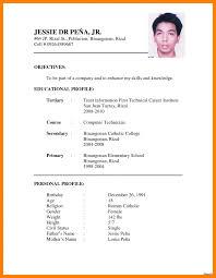 Resume Sample Doc Download Fresher Professional Cv Samples