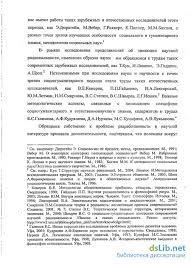 Уваров м.с бинарный архетип