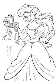 Princess Ariel Coloring Pages Princess Coloring Pages Free Princess