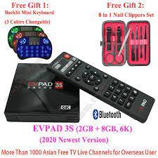 2020 IPTV EVPAD 3S 2G 8GB 6K Android Smart TV Box Spanyol Korea Singapura  HK malaysia TW Indonesia TV Live TV|Set-top Box