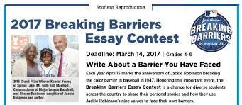jackie robinson breaking barriers essay contest northside chronicle