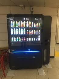 Digital Vending Machines For Sale Inspiration Japan's New Digital Vending Machines Eliminate Coin Fumbling CNET