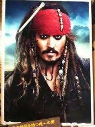 Image result for イギリスの神話 海賊 黒ひげ