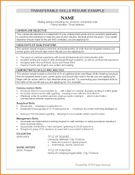resume example skills job bid template 7 resume example skills