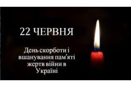 """Результат пошуку зображень за запитом """"22 червня день скорботи і вшанування памяті жертв у другій світовій війні"""""""