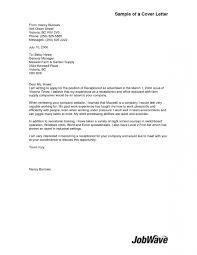 Lovely Word Document Cover Letter Template Aguakatedigital