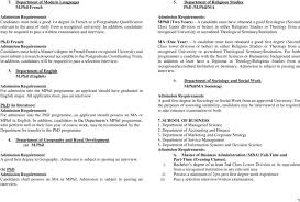 text of dissertation proposal for masters