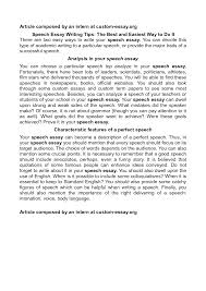 speech essay example academic essay commemorative speech examples