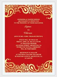 Chinese Traditional Style Wedding Invitation Card Wedding